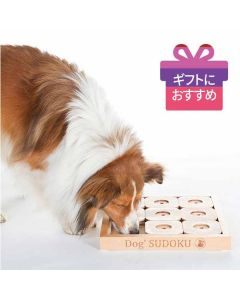 <Dog'SUDOKU>スライドパズル エキスパート ナチュラル